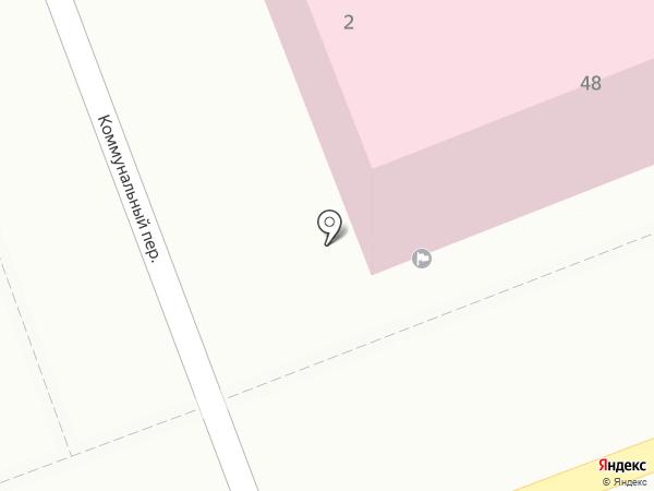 Центр гигиены и эпидемиологии в Оренбургской области на карте Оренбурга