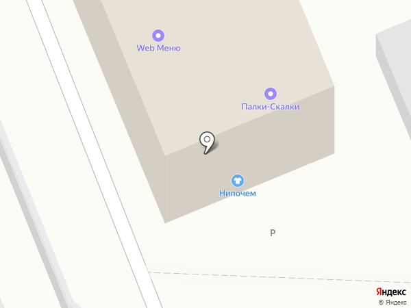 Национальная почтовая служба-Оренбург на карте Оренбурга
