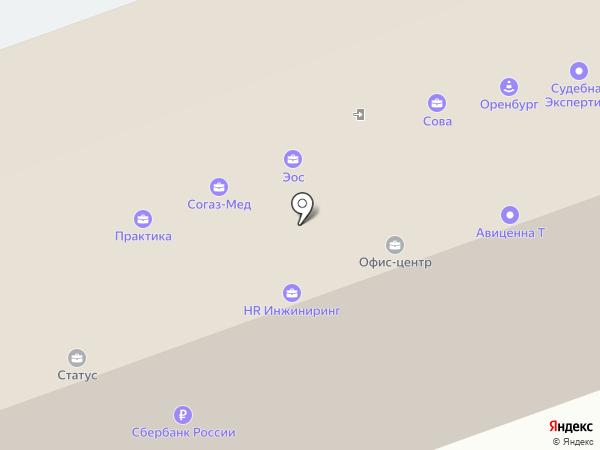Адвокатский кабинет Гумаровой Л.А. на карте Оренбурга