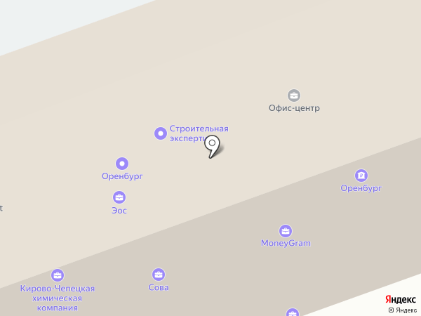 Судебная Экспертиза, АНО на карте Оренбурга