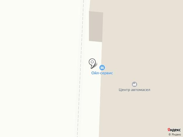 Клешня на карте Оренбурга