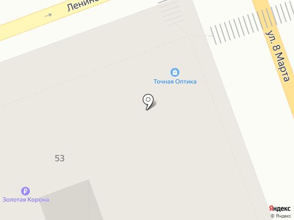 Учебно-методический центр охраны труда на карте Оренбурга