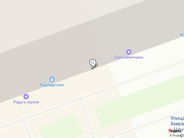 Аптекарьский огород на карте Оренбурга