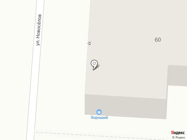 Кафе на Новоселов на карте Оренбурга