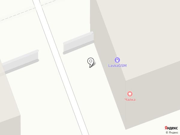 Магазин товаров для дома на карте Оренбурга