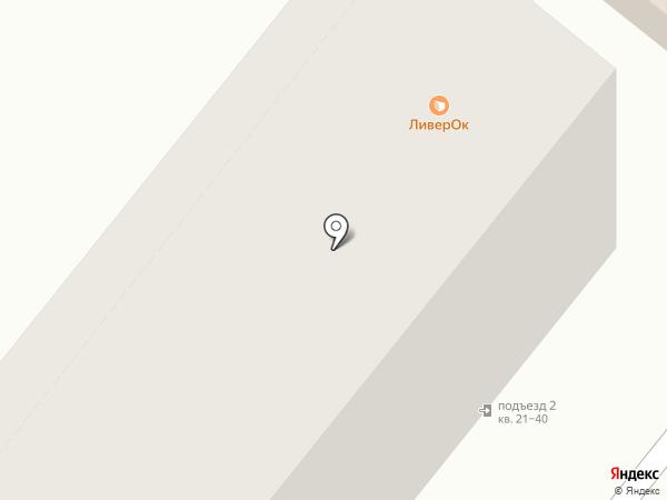 Tele2 на карте Оренбурга