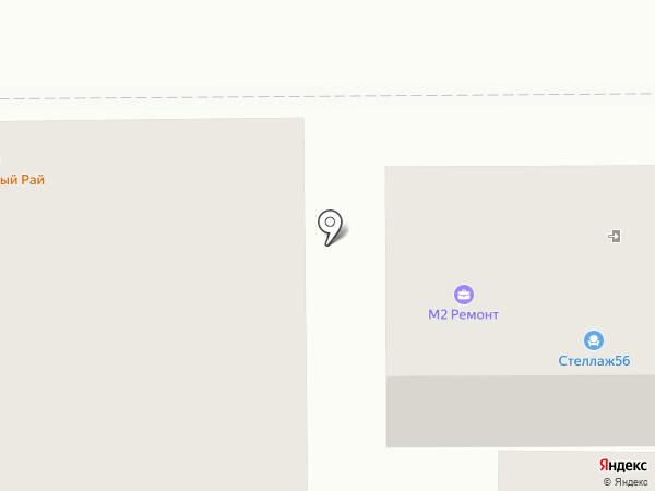 Шашлычный рай на карте Оренбурга