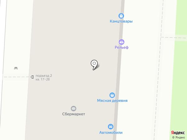 Мастерская по ремонту обуви на карте Оренбурга