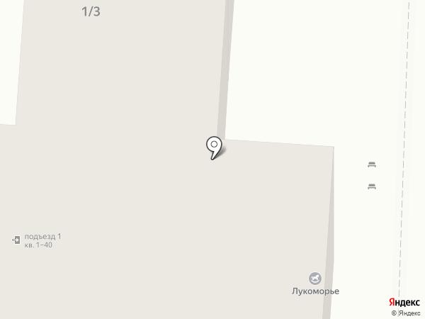Элен на карте Оренбурга