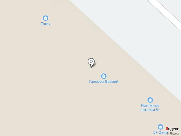 Аптека низких цен на карте Оренбурга