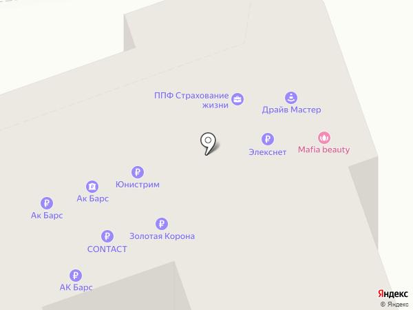 Академия Моды и Стиля на карте Оренбурга