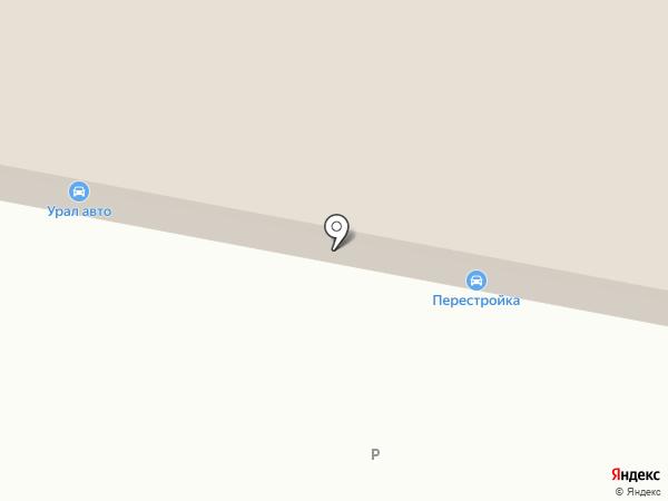 Центр устранения вмятин на карте Оренбурга