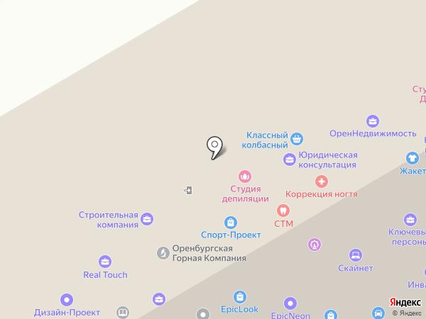 FullAuto на карте Оренбурга