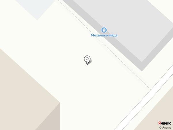 Ателье-магазин на карте Оренбурга