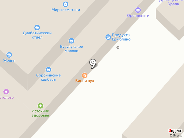 Рефакт на карте Оренбурга