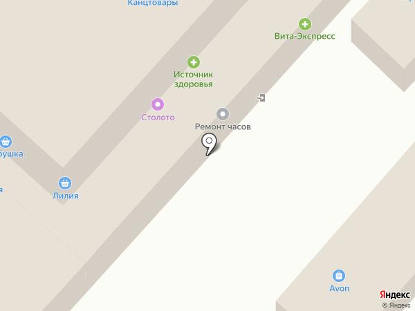 Ломбард Альянс Л на карте Оренбурга