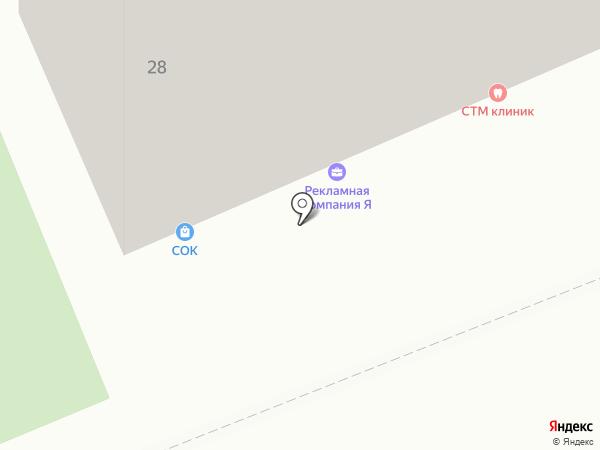 Vasilica на карте Оренбурга
