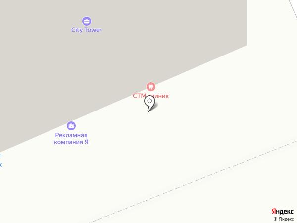 СТМ-клиник на карте Оренбурга