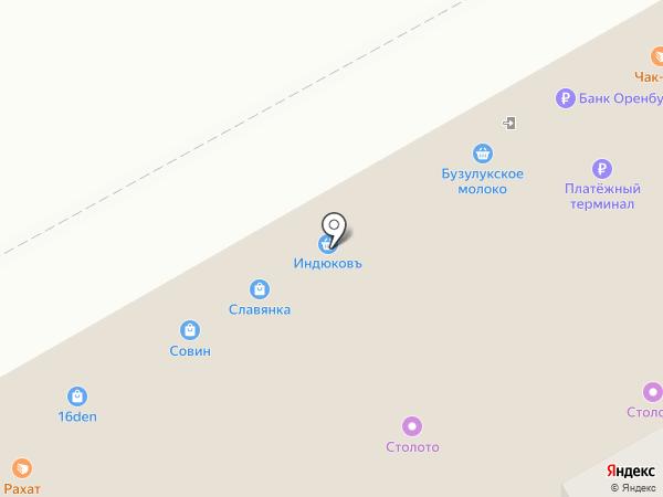 Медиа Фокс 56 на карте Оренбурга