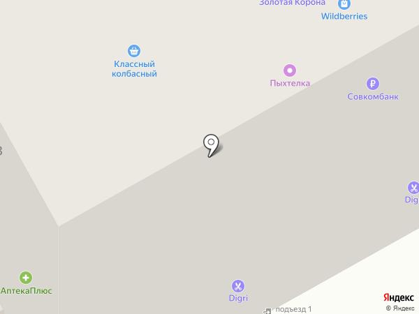 Русский Градус на карте Оренбурга