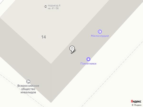 Эконом на карте Оренбурга