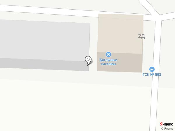 Магазин багажных систем на карте Оренбурга