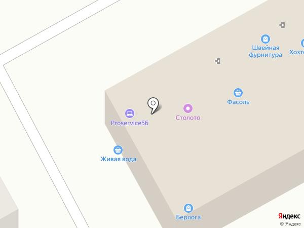 Ваш Формат на карте Оренбурга