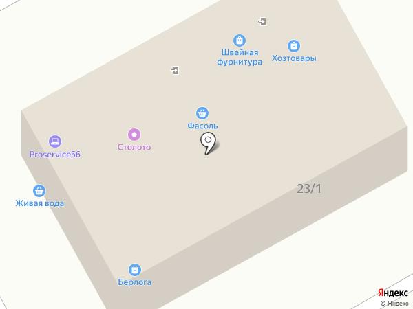 Авангард на карте Оренбурга