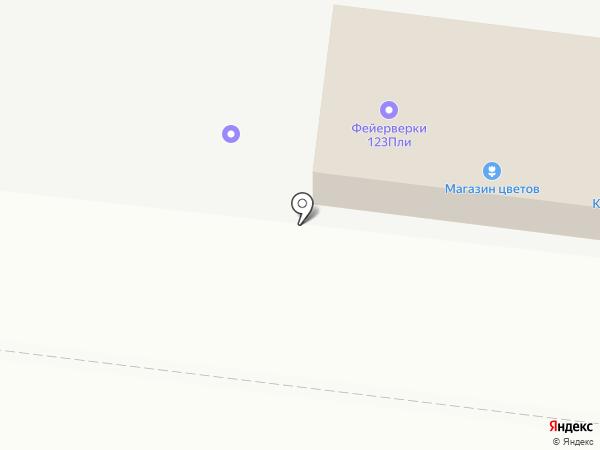 Магазин электрики и антенн на карте Оренбурга