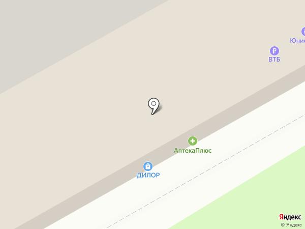 Банкомат, Банк Югра, ПАО на карте Оренбурга