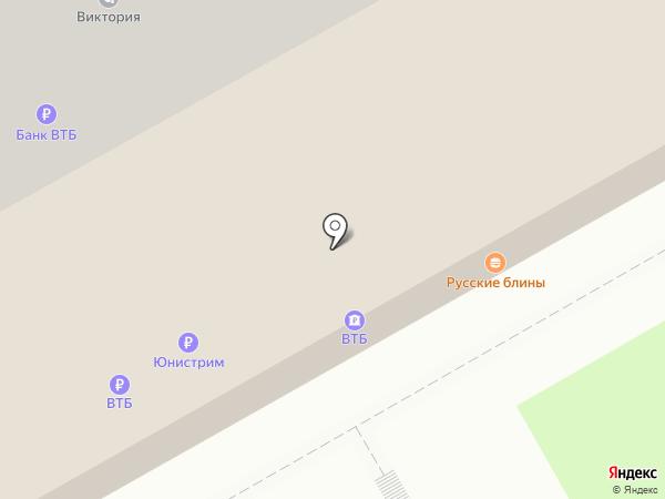 Банкомат, Банк ВТБ 24, ПАО на карте Оренбурга