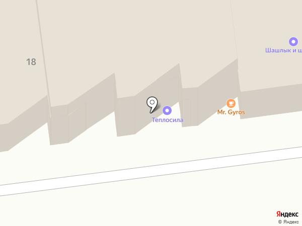 Теплосила на карте Оренбурга