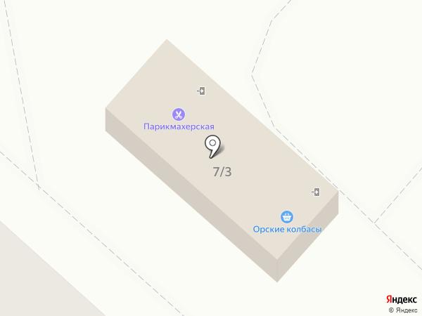 Магазин мороженого на карте Оренбурга