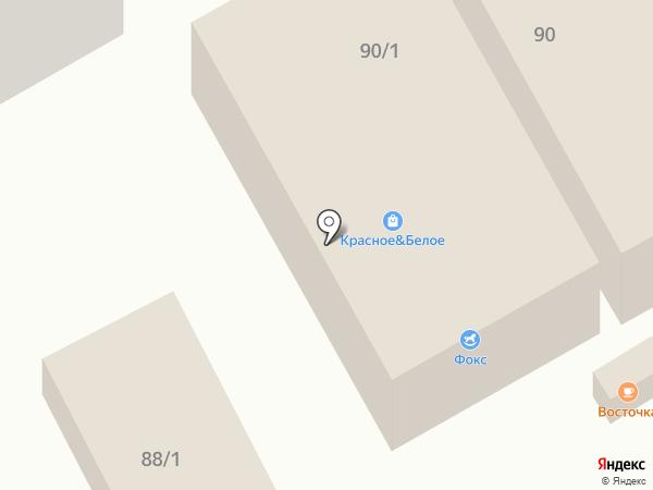 Нуга Бест на карте Оренбурга