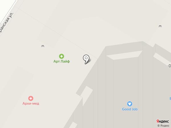 NEW LOOK на карте Оренбурга
