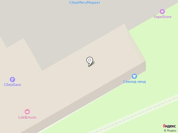 Суши Маки на карте Оренбурга