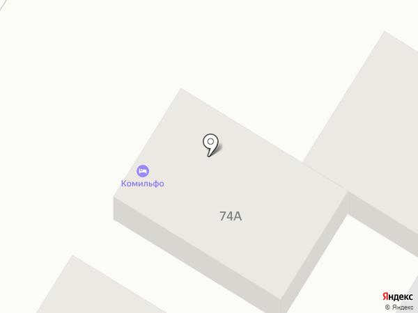 Комильфо на карте Оренбурга