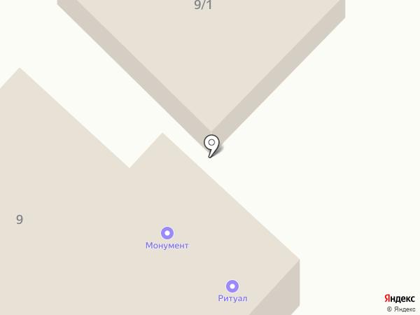 АвтоТок на карте Оренбурга