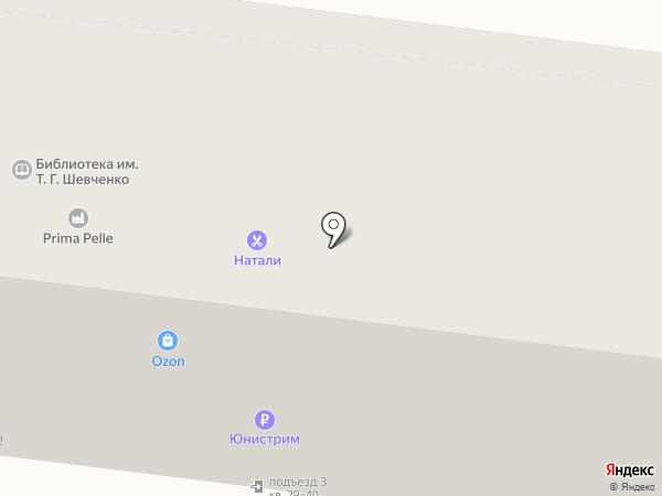 Продуктовый магазин на карте Оренбурга