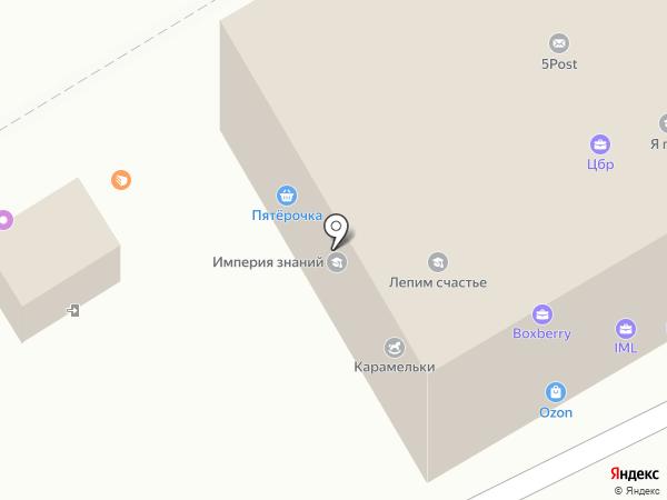 Издательская компания на карте Оренбурга