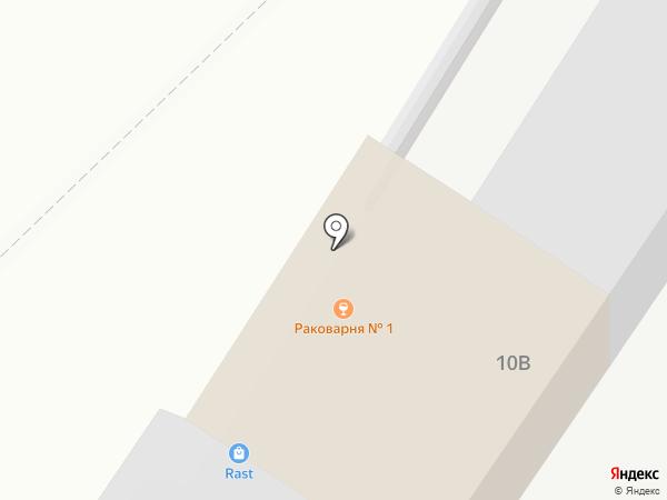 Магазин раков на карте Оренбурга