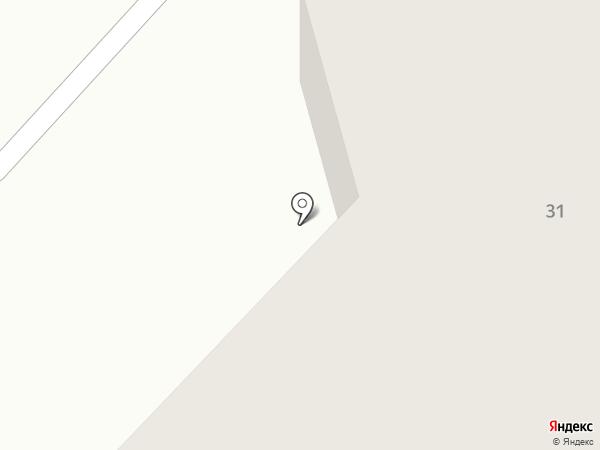 Кабинет врача-гомеопата на карте Оренбурга