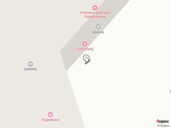 СВС-Жилсервис на карте Оренбурга