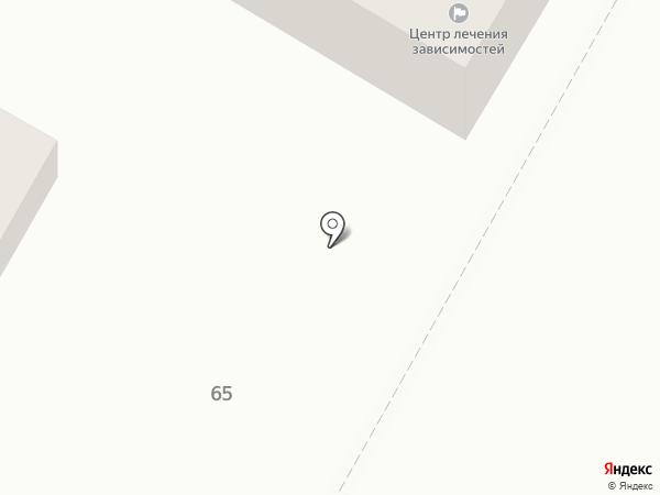 INKSYSTEM на карте Оренбурга
