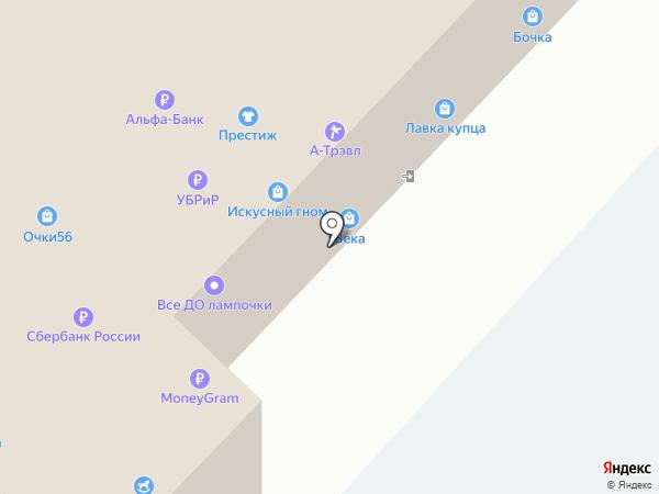 Как у Мамы на карте Оренбурга