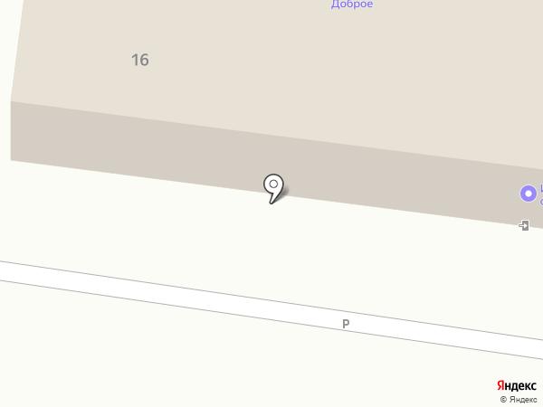 Инженерные системы на карте Оренбурга