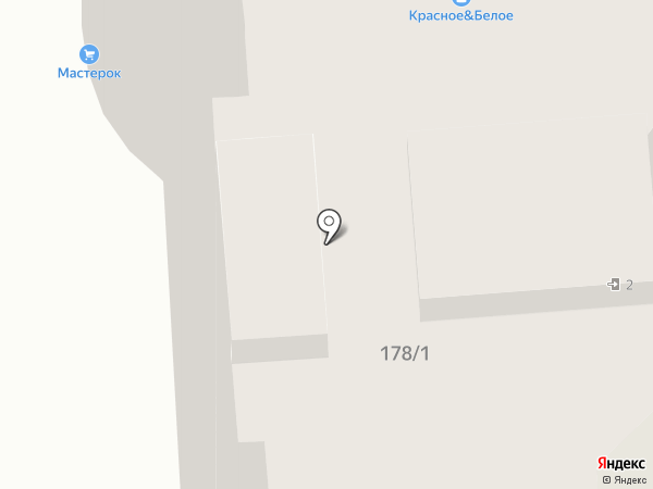 Coffee Мания на карте Оренбурга