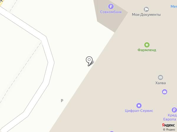 Мои документы на карте Оренбурга