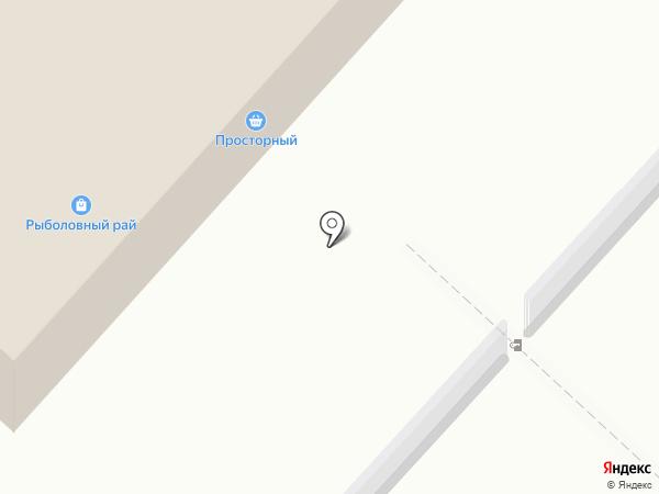 Сенсорная сантехника на карте Оренбурга