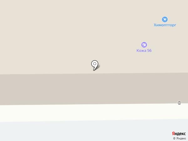 кожа56 на карте Оренбурга